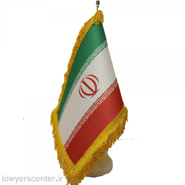 پرچم رومیزی ایران (لمینت)