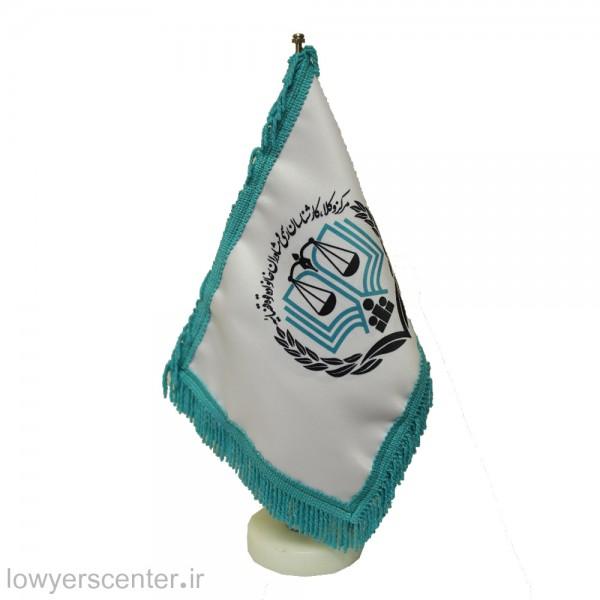پرچم رومیزی وکلا (ساتن)