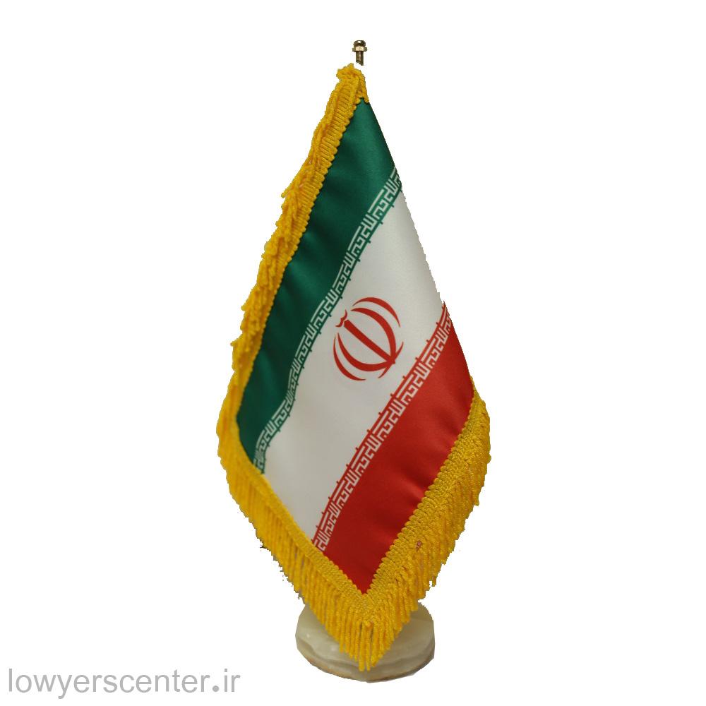 پرچم رومیزی ایران (ساتن)