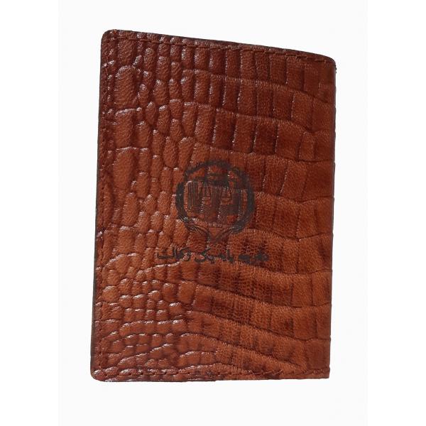جلد دفترچه سوسماری